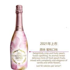 COSMOPOLITAN DIVA®; Limited Edition Sparkling拉脱维亚都会女王(蜜桃原味)起泡酒