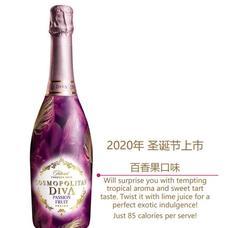 COSMOPOLITAN DIVA®; Passion fruit fusion拉脱维亚都会女王(百香果味)起泡酒