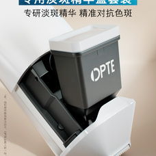 OPTE淡斑喷嘴替换装01LIGHT