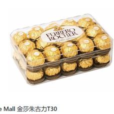 MoreMall金莎朱古力30粒/盒