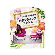 Cezanne眼睫毛#02紫x黑色1对/盒