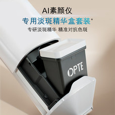 OPTE淡斑喷嘴替换装T02