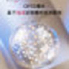 OPTE淡斑喷嘴替换装T01