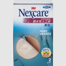 3M亲水性人工皮敷贴(疗伤、防疤)2pcs盒