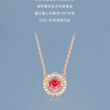 SWAROVSKI红色仿水晶/镀玫瑰金色链5279421