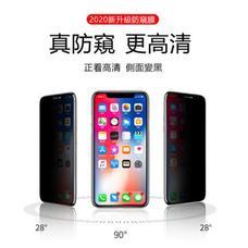 ALOKiPhone12PROMAX钢化玻璃保护贴连贴膜器2片