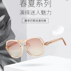 Chloe蔻依太阳眼镜墨镜CE720S-749淡桃粉框棕色渐变56